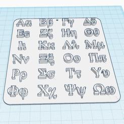 2.png Télécharger fichier STL gratuit Alphabet Grec • Modèle imprimable en 3D, oasisk