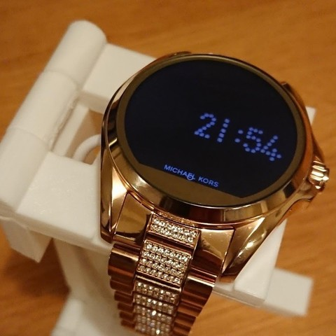 Free 3D printer model Smartwatch Travel Stand for Wireless Chargers, retrorocketuk