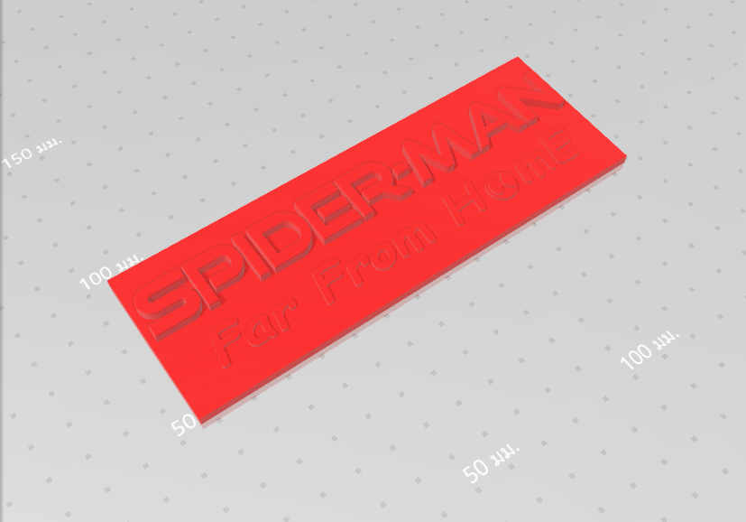 2019-07-06_155518.png Download free STL file Spider Man (Far From Home) Logo Plate • 3D printable template, Tum