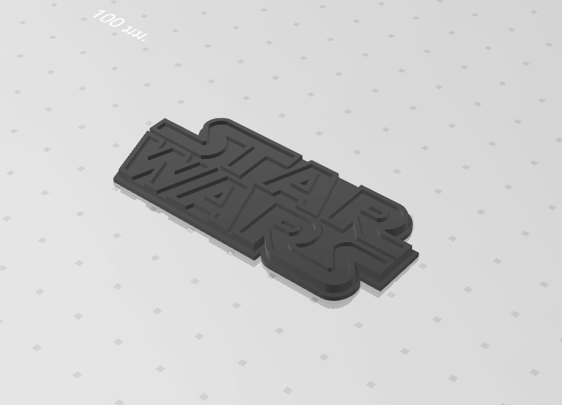 2019-07-28_143406.png Download free STL file STARWARS LOGO PLATE • Template to 3D print, Tum