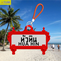 2020-09-03_161910.png Download STL file KEYCHAIN Hua Hin   • Design to 3D print, Tum
