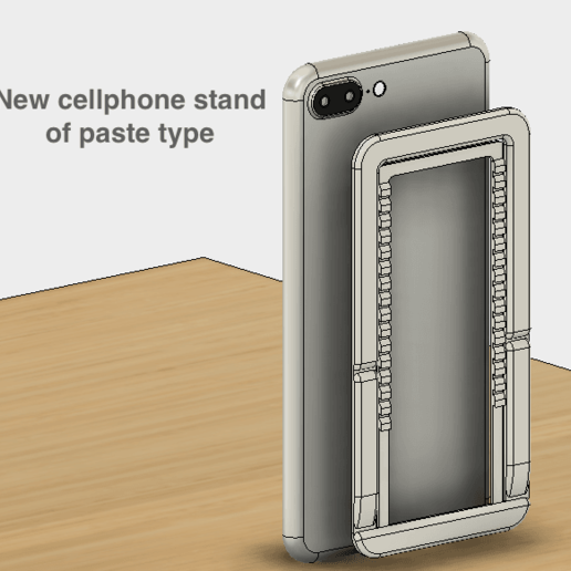 Download free 3D model New Cellphone stand of paste type, EIKICHI