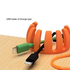 Télécharger STL gratuit Support USB de type Orange, EIKICHI