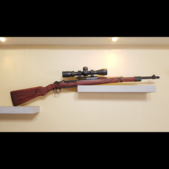Download 3D model Kar98k Model Gun / Battleground / Model gun / Sniper Rifle / HD, MadeAll