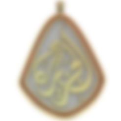 al-jazeera.stl Télécharger fichier STL gratuit La Isla • Design imprimable en 3D, GENNADI3313