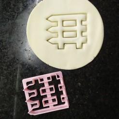 IMG_20200711_112754.jpg Télécharger fichier STL gratuit Près du jardin. (emporte-pièces) • Plan pour impression 3D, pablocorezzola