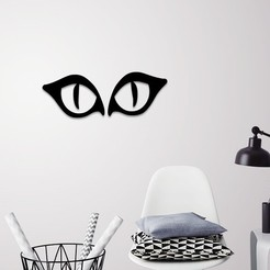 Download 3D printer files CAT EYES WALL DECORATION, 3dprintlines