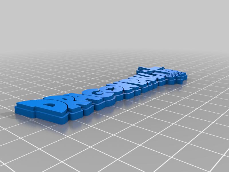 Logo_Dbz_Super.png Télécharger fichier STL gratuit Logo Dragon Ball Super • Design imprimable en 3D, BODY3D