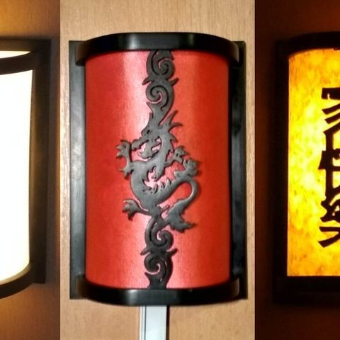 Download free STL file Chinese wall lamp , tomast