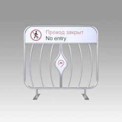 Download 3D printer templates Fencing in the Moscow metro, Blackeveryday