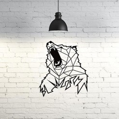 29.Bear.jpg Download STL file Bear Wall Sculpture 2D • Object to 3D print, UnpredictableLab
