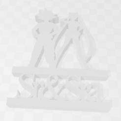 Download 3D printing designs Mr & Mrs Weeding Middle Cake, PrintCraft