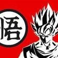 Download free 3D printing models MANGA DRAGON BALL Z, Babynavy