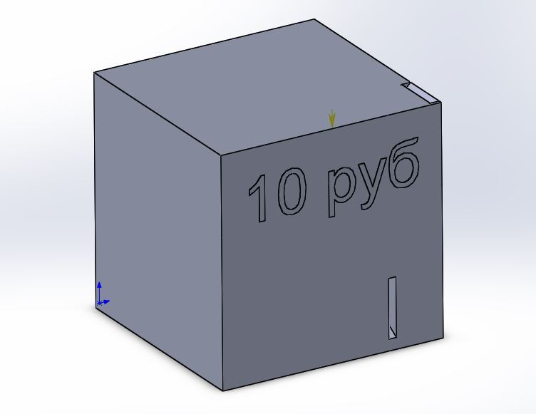 411a78b6ede7bce165991a32637e3d62_display_large.JPG Download free STL file Piggy for russian RUB only 10rub • 3D printer model, Cerega