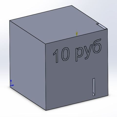 Download free 3D printer templates Piggy for russian RUB only 10rub, Cerega