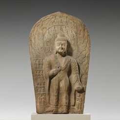 Download free 3D printing templates Stele with Buddha Dipankara (Randeng), metmuseum