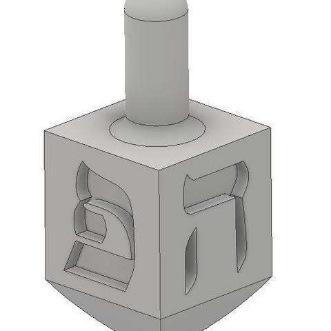 Télécharger fichier imprimante 3D Mini Dreidel israélien, dbish