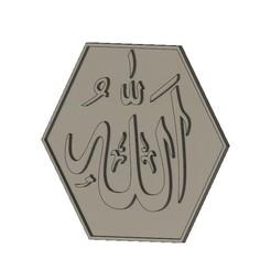 Imprimir en 3D gratis Decoración de Alá, AH-3D