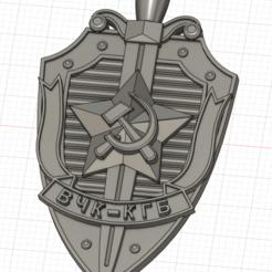 1.1.png Download OBJ file KGB officer badge • Design to 3D print, Argon