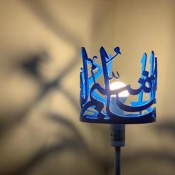 Télécharger fichier imprimante 3D الحب من شيم الكرام , Love is a Hallmark of The Generous Arabic calligraphy 3d printed, archiahmednabil