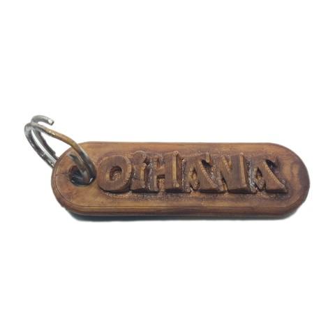 STL file Personalized OIHANA key ring, dmitxe