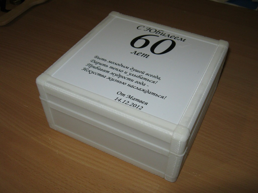 IMG_3108_display_large.jpg Télécharger fichier STL gratuit Échecs à trois joueurs d'Acryl • Plan pour imprimante 3D, Ghashnarb