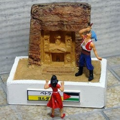Free 3D printer files My Petra(1:2400), tokyovirtualworld