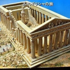 Download free STL 1:160 Parthenon, tokyovirtualworld