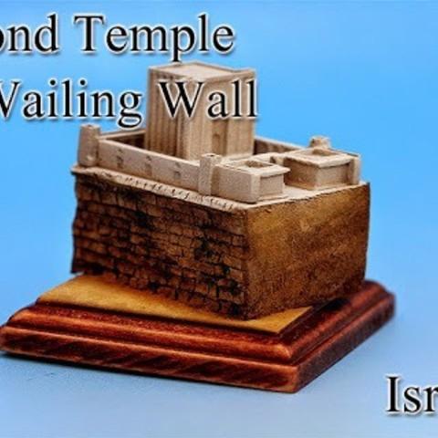 Free 3D print files Second Temple & Wailing Wall -Israel-, tokyovirtualworld
