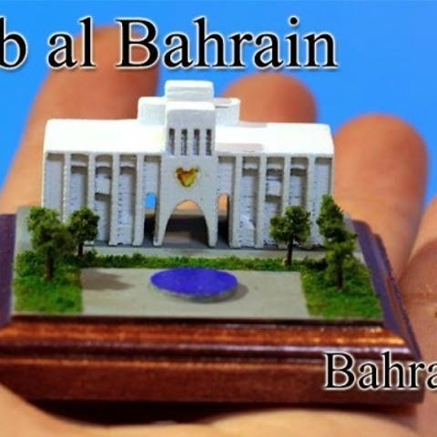 Free 3D model Bab al Bahrain ‐Bahrain‐, tokyovirtualworld