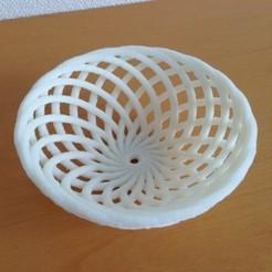 -11_display_large.jpg Download free STL file Bamboo Basket • 3D printer design, Tarkhubal
