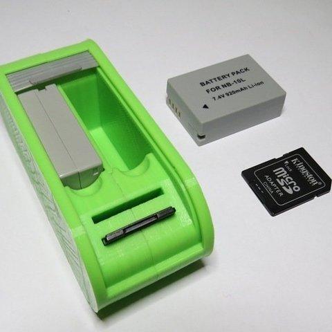 Télécharger fichier imprimante 3D gratuit Canon SX50HS Boîte utilitaire, lmbcruz