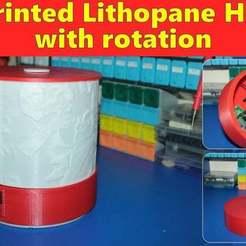 Télécharger objet 3D gratuit Lithophane imprimé en 3D à 360 degrés avec rotation et lumière multicolore, Aakaar_Lab