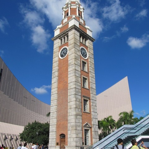 Former_Kowloon-Canton_Railway_Clock_Tower_2013-08_display_large.JPG Download free STL file Hong Kong Tsim Sha Tsui Clock Tower • 3D printer design, Istareyn