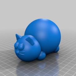 Télécharger fichier STL gratuit Chat gras facile à imprimer • Plan pour imprimante 3D, cult3dp