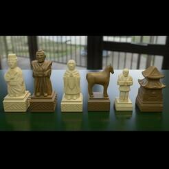 japanese chess 0.jpg Télécharger fichier 3MF Pièces de jeu d'échecs japonais en fichiers d'impression 3D OBJ et 3MF • Modèle à imprimer en 3D, GuillermoMX