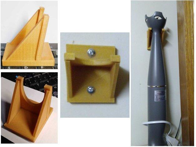 support.jpg Download free STL file Support mixeur • 3D printable model, Jak13