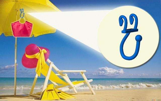 Hook_BEach_display_large.jpg Download free STL file Beach Umbrella Hook • 3D printing template, Caghon3d