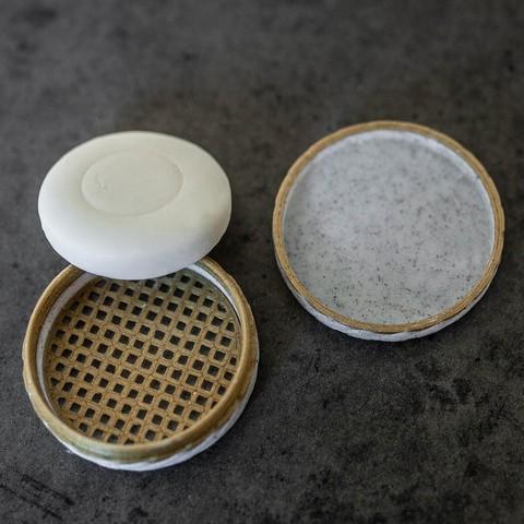 Imprimir en 3D gratis Caja de viaje para jabón de muestra, Syboulette