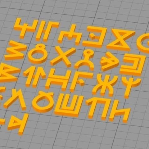 Télécharger plan imprimante 3D gatuit Wakandan Font, hterefenko