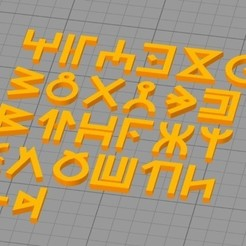85d63f923f9cb2f47391a6ecd5a46075_display_large.jpg Download free STL file Wakandan Font • Model to 3D print, hterefenko