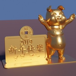 Télécharger fichier imprimante 3D gratuit Pig : Chinese New Year 2019 !, The-Inner-Way