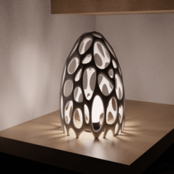 Télécharger fichier 3D Lamp Frame : The Nest, The-Inner-Way