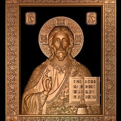 Download free STL files Jesus with the holy bible, 3DPrinterFiles