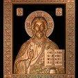 Descargar STL gratis Jesús con la santa biblia, 3DPrinterFiles