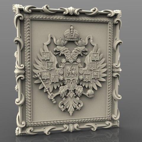 Free 3D printer files blason cnc router, 3DPrinterFiles