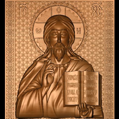 Télécharger objet 3D gratuit Jésus et la Bible, 3DPrinterFiles