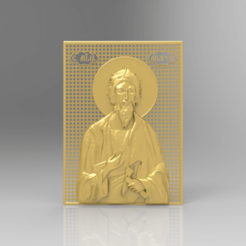 Download free 3D printing files jesus religious saint, 3DPrinterFiles