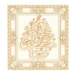 4.jpg Télécharger fichier STL gratuit Cadre oriental avec symbole arabe • Modèle imprimable en 3D, 3DPrinterFiles