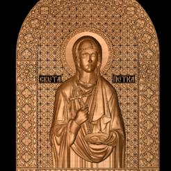 Impresiones 3D gratis virgen maría arte cristiano religioso, 3DPrinterFiles
